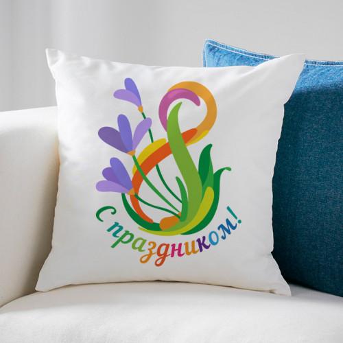 Подушка «С праздником!»