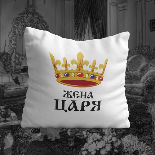 Подушка «Жена Царя»