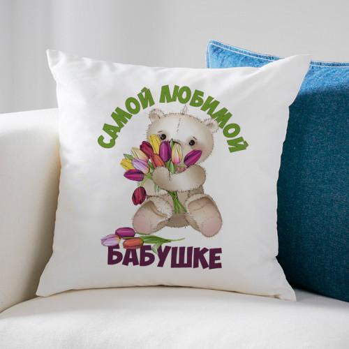Подушка «Самой любимой бабушке»