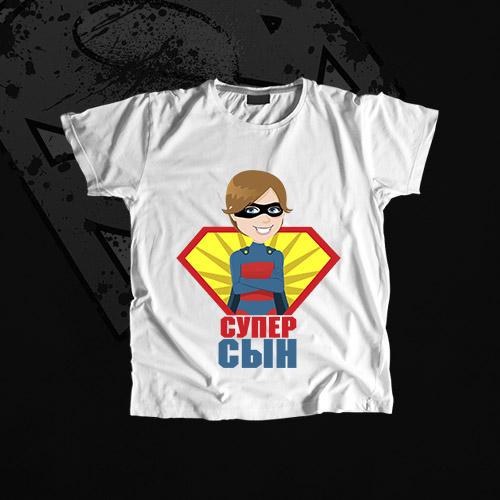 Детская футболка «Супер Сын»