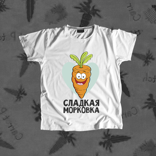 Детская футболка «Сладкая морковка»