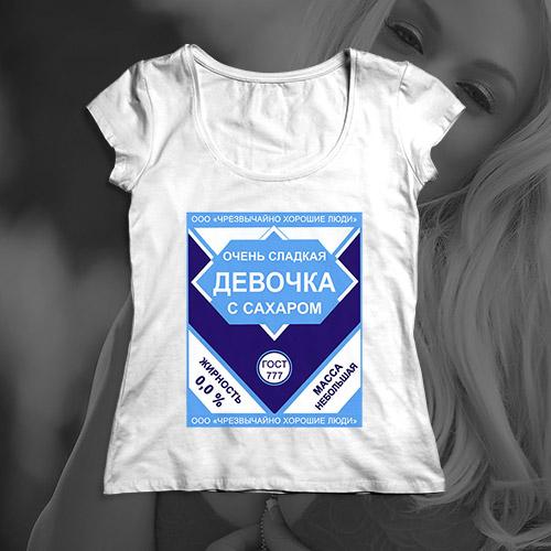 Женская футболка «Сладкая девочка»
