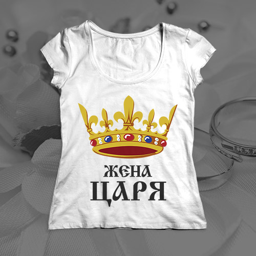 Женская футболка «Жена Царя»