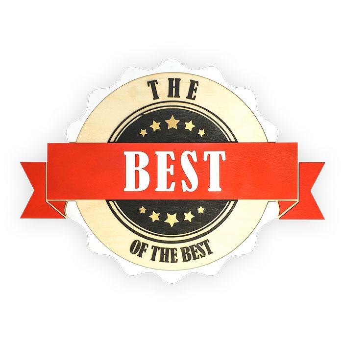 Табличка из фанеры Best of the Best