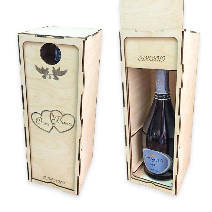 Коробка подарочная из фанеры для бутылки