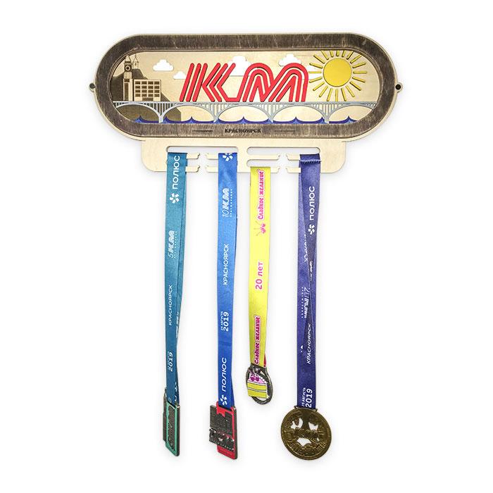 Медальница из фанеры КМ